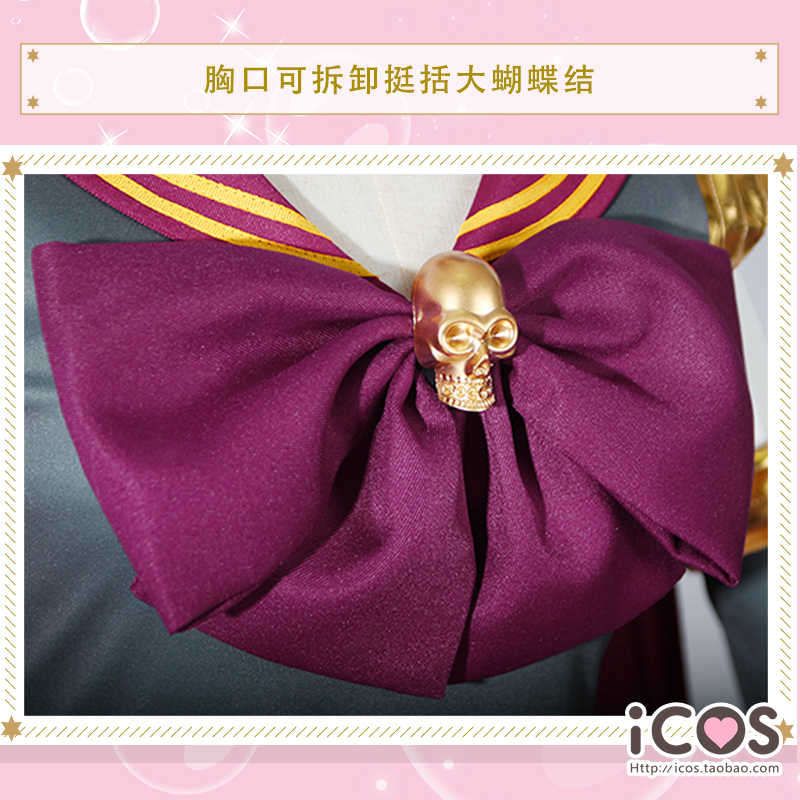 Ereshkigal FGO косплей Сейлор Мун Ereshkigal Косплей бамбуковый веер арт костюм моряка, одежда женская