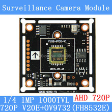 AHD 720 1000TVL1Megapixel board camera module cctv camera PCB,1/4″ OV9732 CMOS + V20E,Low 0.001lux, 38*38mm
