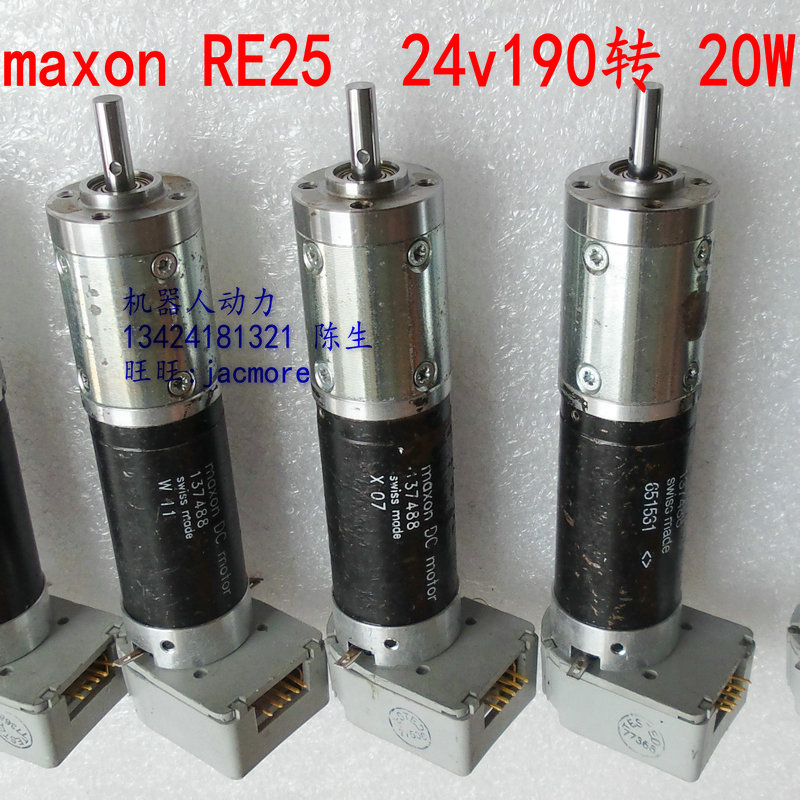second hand Used maxon RE25 Coreless gear motor DC servo motor with encoder motors MAXON original s02 40276 maxon dc motor 144474 selling with good quality