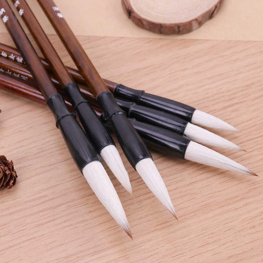 3 個書道ペンウールとイタチの毛中国書道ブラシペンオフィス文具アート筆記ペン学用品