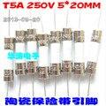 (20 unids/lote) fusible De Cerámica fusible T5A 250 V 5X20 MM con pin plomo