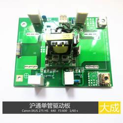 ZX7-315 ручной сварной привод доска одна трубка патч привод доска 15:15-2