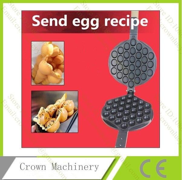 Non Stick Bubble Egg Waffle Mold HongKong QQ Bubble Cake Maker for Gas