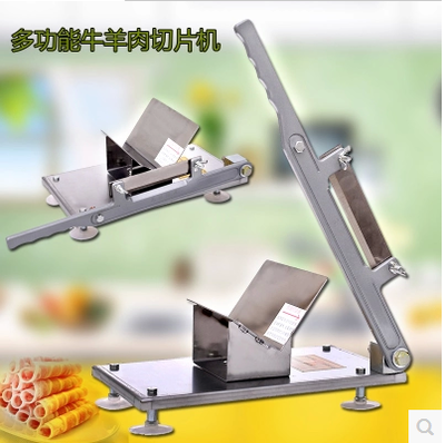 Beef and Mutton Manual Slicer Household Stainless Steel Cleaver Beef Meat Cutter Household Frozen Planer stainless steel manual meat slicer machine mutton meat cutter commercial household frozen meat cutter vegetable fruit planer
