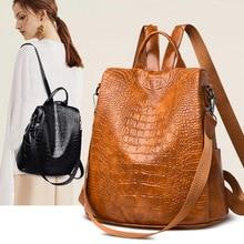 купить 2019 New Anti Theft Backpack Female Crocodile Pattern High Quality PU Leather Backpack Women School Shoulder Bags Sac A Dos по цене 1332.58 рублей