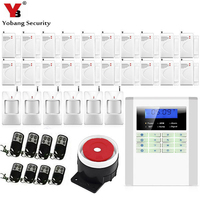 Free Ship By DHL 10B Home Security Alarm Smart Home Wireless Wired GSM PSTN Alarm System