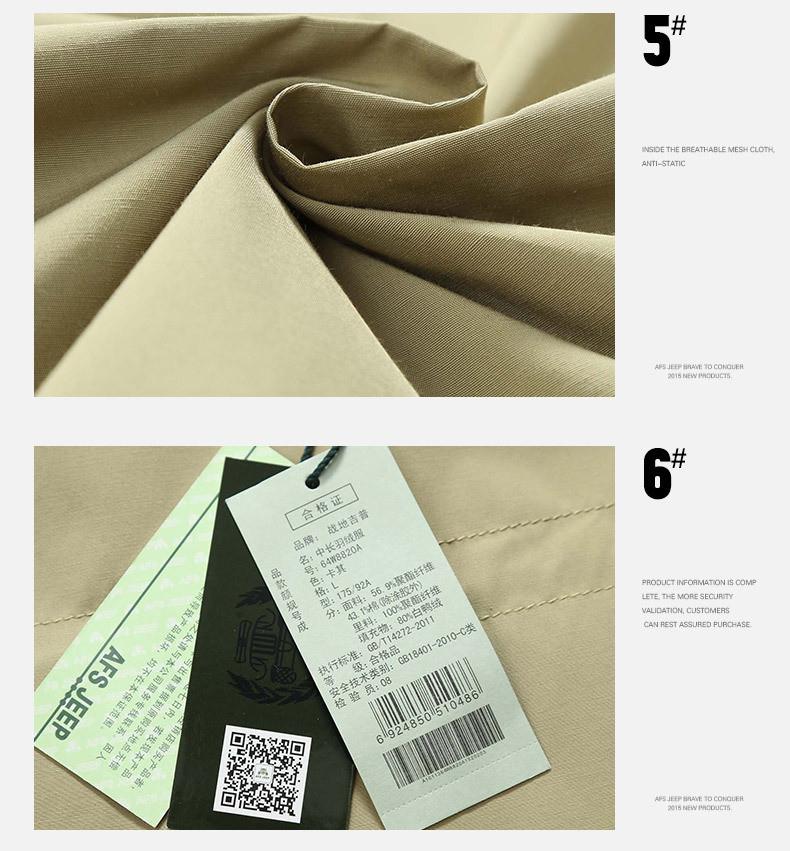 discount Parkas Jackets Collar 10