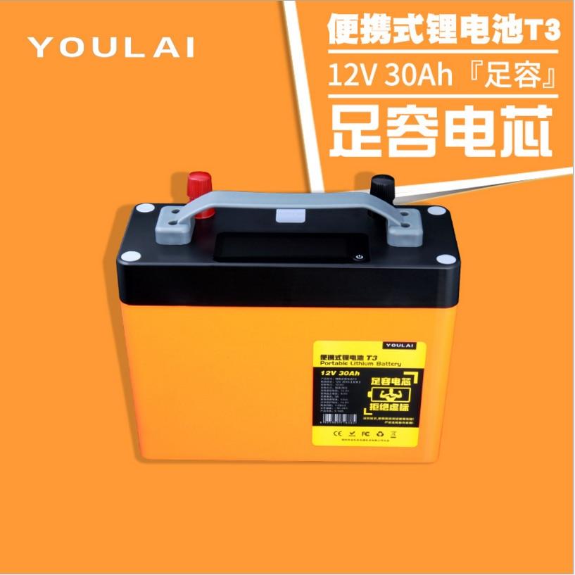 Portable 12 V 12.8 v 30AH USB Lithium ion rechargeable Batteries Pour multifonctionnel D'urgence alimentation