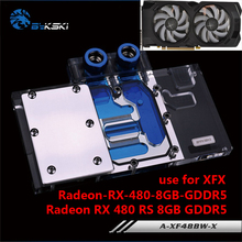 GPU Radiator Water-Cooling-Block BYKSKI Full-Cover RX590 Fatboy/xfx-Radeon-Rx-Rs-480-8gb-Gddr5