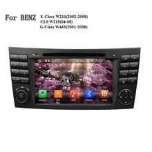 2 Din GPS Navigation Touch Screen Mp3 Bluetooth Android 8.0 Car DVD Multimedia Video Player For Benz E-Class W211/W463 CLS W219