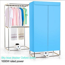все цены на Portable Colthes dryer Multi-functional clothes storage cabinet dryer quick drying and energy saving онлайн