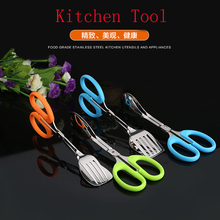 New Scissors Design Tools Take Stainless Steel Kitchen Bar Sala Barbecue Buffet Salad Pastry Tongs Roasting Clamp Food Clip