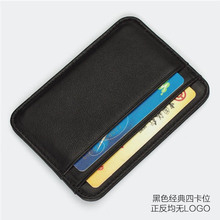 100% Sheepskin genuine leather 2018 Men And Women Business Credit Card Holder