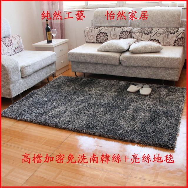 salon table basse chambre tapis moderne brve qualit de soie de cryptage tapis - Tapis Moderne