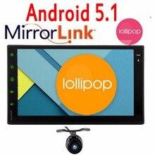 Quad core Android 5.1 uniwersalna 2 din Samochód dvd player pc uniwersalny radio dla tiida Qashqai nissan x-próby xtail pathfinder stereo