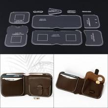 1 набор акриловых женских коротких бумажников, бумажников, кожаных шаблонов, ручной работы, ручного шитья, инструментов 11,5*9,5*1,8 см