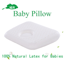 Pure Natural Baby Comfort Latex Pillow Cervical Health Care Special For Baby