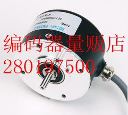 [BELLA] LEC-102.4B-S146A Japan high precision encoder completely new technology