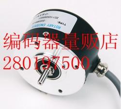 [Bella] LEC-102.4B-S146A Japan Hoge Precisie Encoder Volledig Nieuwe Technologie