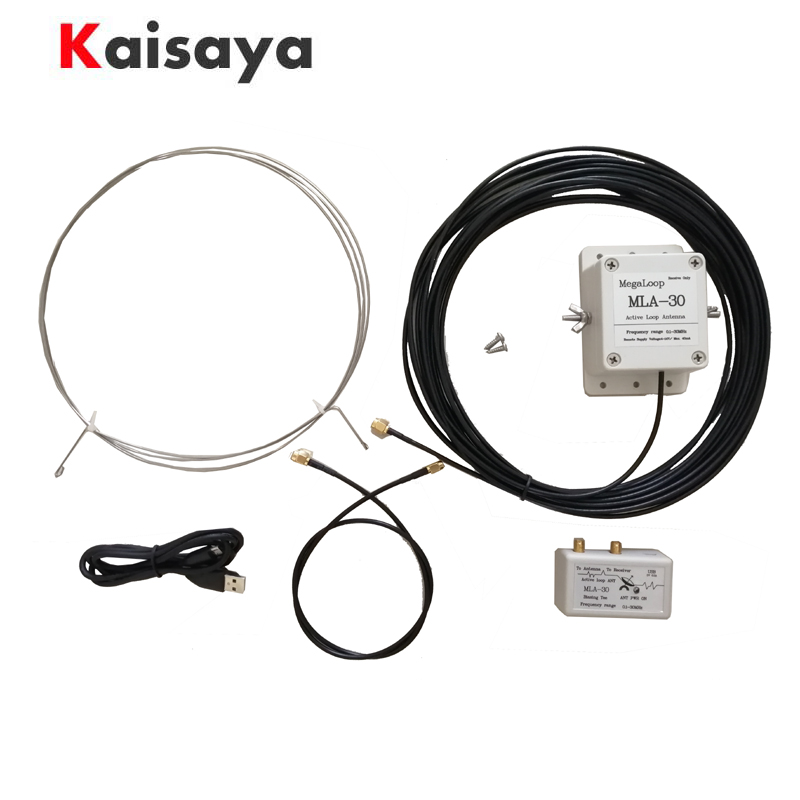 MLA 30 ring active receiving low noise MW SW balcony erection antenna 100kHz 30MHz For HA