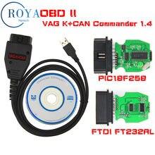 O mais novo vag k + pode comandante 1.4 com ftdi ft232rl pic18f258 chip obd2 cabo de interface de diagnóstico para vw/audi/skoda/seat