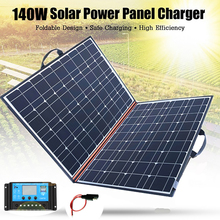 Xinpuguang Flexible Solar Panel 140W 70W*2 18V 150W Foldable home Charger Mono Cell with 12V/24V 10A Controller Bag