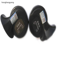Super loud air horn car horn 12v car horn snail horn claxon car with relay Wire harness full set free shipping