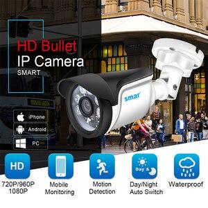 Image 2 - Smar H.264 POE IP Camera Outdoor 720P 960P 1080P Security Camera 24 hours Video Surveillance With ICR Onvif POE 48V Optional