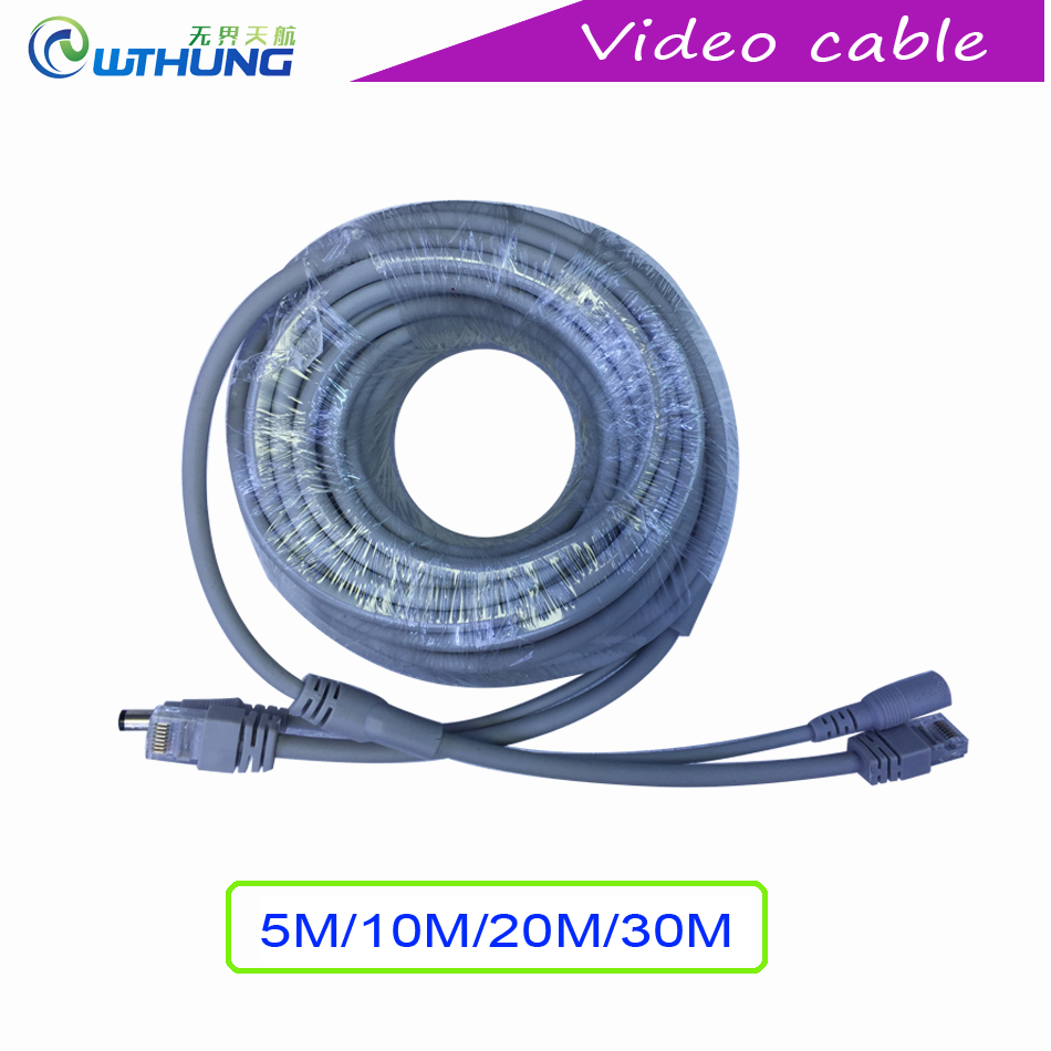 все цены на CCTV Network Lan Cable CAT5/CAT-5e 5M/10M/20M/30 Ethernet Cable RJ45 + DC Power For Home Security IP Cameras Freeshipping