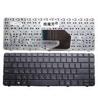 Russische laptop toetsenbord VOOR HP Compaq Presario CQ57 CQ57-100 CQ57-200 CQ57-300 CQ57-400 633183-251 RU