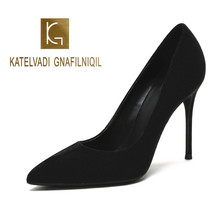 KATELVADI Women Pumps Black Shoes 10CM Heel Woman High Heels Sexy Ladies Pointed Toe Summer K-359