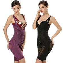 Ultra abdominal corsets super fat shaperjumpsuits plus-size body shape, beautiful Bobby suit women shapewear M / 3 xl
