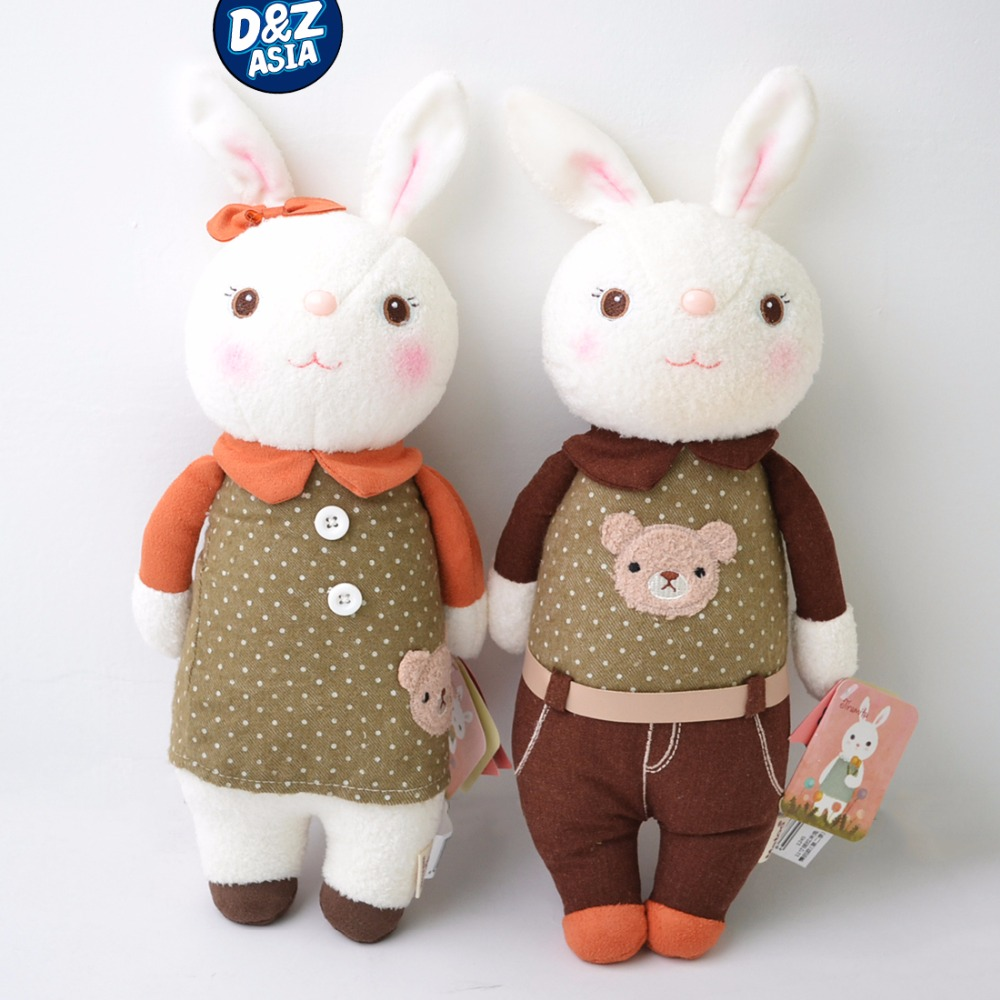 Me too plush doll version of tiramisu rabbit lovers Valentines Day gifts bicycle lpv love promise of vow poke valentines day gifts