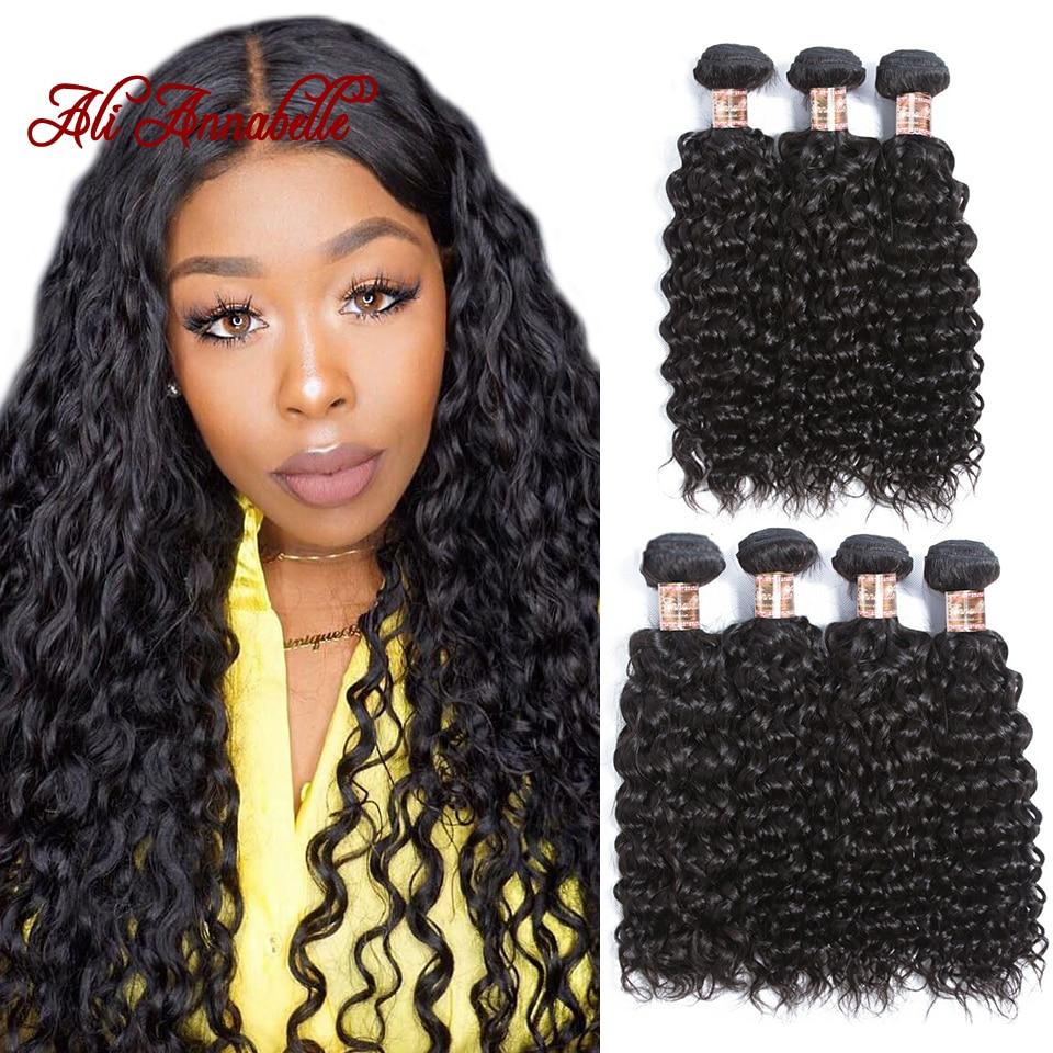 Peruvian Water Wave Human Hair 1 3 4 Bundle Deals 100 Human Hair Weave Bundle Peruvian