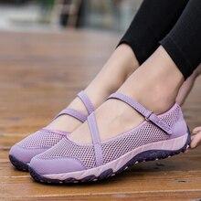 Sapatos de verão das mulheres tênis de malha respirável não deslizamento sapatos de borracha mãe apartamentos tênis casuais femininos mocassins