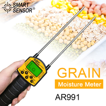 Grain Moisture Meter Digital Moisture Meter Smart Sensor AR991 Use For Corn,Wheat,Rice,Bean,Wheat Flour fodder rapeseed seed handheld moisture meter 6 60