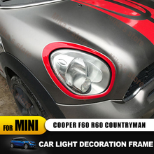 ABS ل ميني كوبر مواطنه R60 F60 سيارة التصميم الخلفي أضواء خلفية + رئيس مصابيح الحافات يحيط يغطي سيارة التصميم (4 قطعة/المجموعة)
