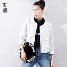 Toyouth 2017 New Arrival Women Spring Jacket Fashion O-Neck Collar Short Jacket Female Casual Zipper Coat