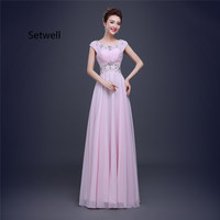 Setwell New Cute Pink Prom Dresses 2017 Sexy Cap Sleeve Backless Prom Dress Floor Length Long Chiffon Evening Gown