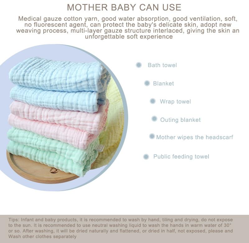 Cheap gauze bath towel