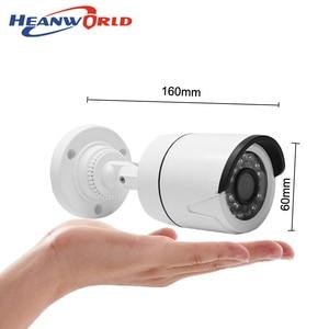 Image 5 - Heanworld 1080P AHD camera 2.0MP HD Outdoor bracket analog Camera night vision security CCTV Surveillance camera ABS plastic