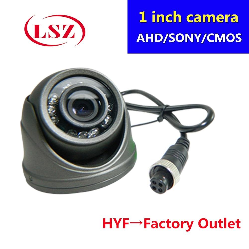 LSZ gray small car camera AHD 720P / 960P night vision monitoring probe factory direct sales ahd 720p 960p hd car camera bus truck dedicated small surveillance camera million pixels factory direct sales