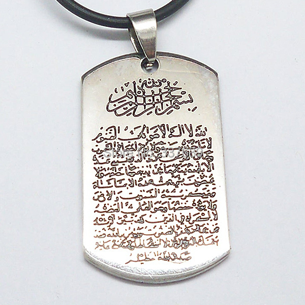 P305y muslim engraved allah necklace quran verset ayatul kursi p305y muslim engraved allah necklace quran verset ayatul kursi steel men pendant 3pc lot islam art free shipping in pendants from jewelry accessories aloadofball Choice Image