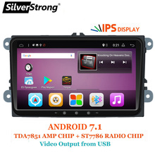SilverStrong 9inch IPS matrix Android7.1 Car DVD For VW Passat Jetta mk5 Golf6 Polo Android Radio RDS TPMS-901BT3
