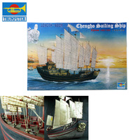 Trumpeter Ship Puzzle Assemble Model Toy For Collection China Zhenghe Boat 60CM