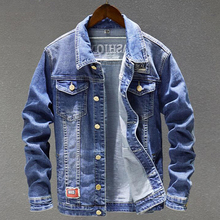 8421701673933 Vintage Men  s Denim Jackets Overcoats Male Jeans Coat Plus Size 5XL Big  and Tall