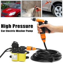 12V 100W Car Washer High Pressure Car Electric Washer Pump Kits + Car Cigarette Charger with 4.5M Line