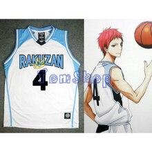 Anime Baloncesto de Kuroko no Basuke Cosplay Rakuzan escuela  4 Akashi  Seijuro baloncesto Jersey uniforme fa14c33f59b42