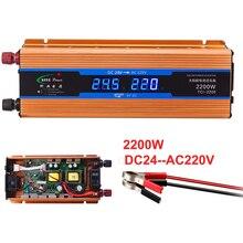 Car inverter 2200W 24 V 220 V Voltage Converter 24v to 220v Car Charger Volts display DC to AC 50Hz