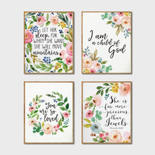 Floral Posters Watercolor Art Canvas Prints , Christian Art God Quote Painting Pink Bible Verse Picture Baby Room Wall Art Decor(China)
